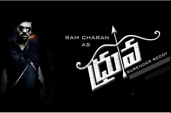 ram-charan-shoot-from-today-for-dhruva