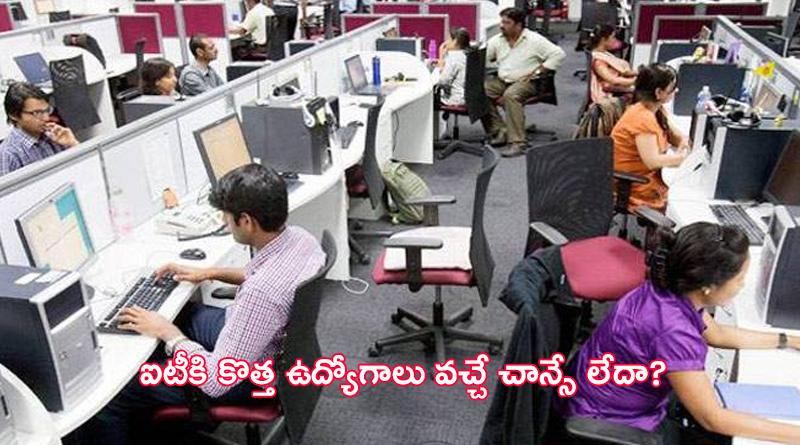 it-jobs-in-india