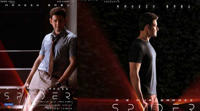 Mahesh-Babu-Spyder-First-Look