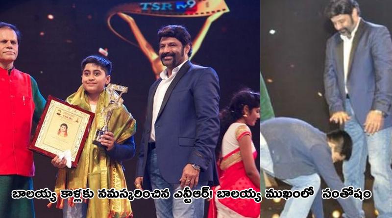 ntr-taking-award-from-balayya-catching-his-feet