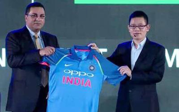 bcci-unveils-new-jersey-for-team-india-ahead-of-champions-trophy
