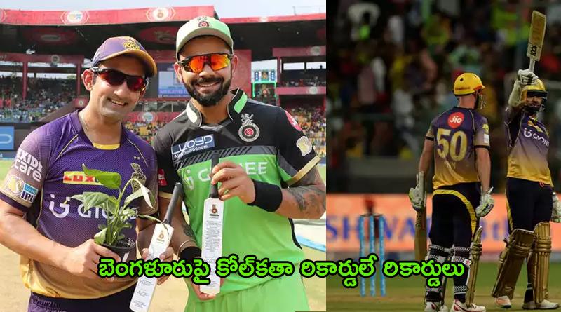 ipl-2017-match-46-under-pressure-kolkata-invite-bangalore-to-bat-first