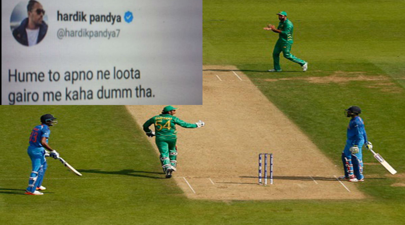 hardik-pandya-tweets-distress-at-being-let-down-by-ravindra-jadeja