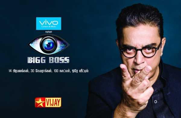 kamal-haasan-bigg-boss-goes-on-air-gets-mixed-response