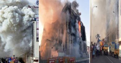 chennai-silks-fire-insurance-firm-new-india-assurance-to-assess-loss