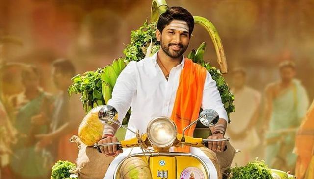 duplicated-by-duvvada-jagannadham-film-upendra-brahmana