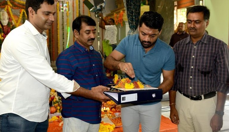 kalyan-rams-new-film-launched