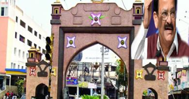 smart-city-status-to-karimnagar