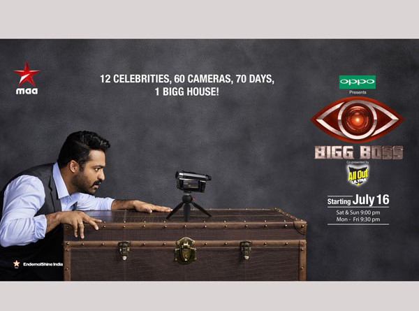 bigg-boss-with-ntr-roll-from-july-16th-on-star-maa