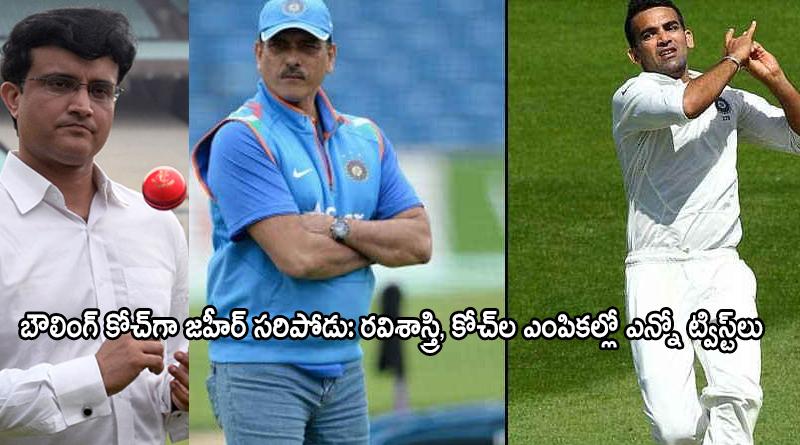 ravi-shastri-wants-bharat-arun-as-bowling-coach-prefers-zaheer-khan