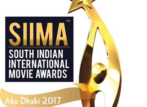 siima-award-winners-list