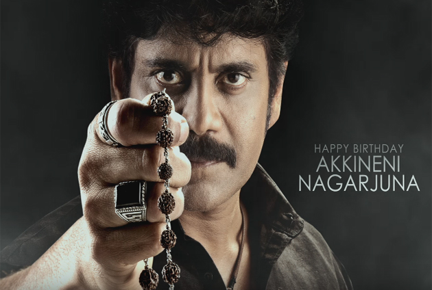 raju-gari-gadhi-2-first-look-motion-poster