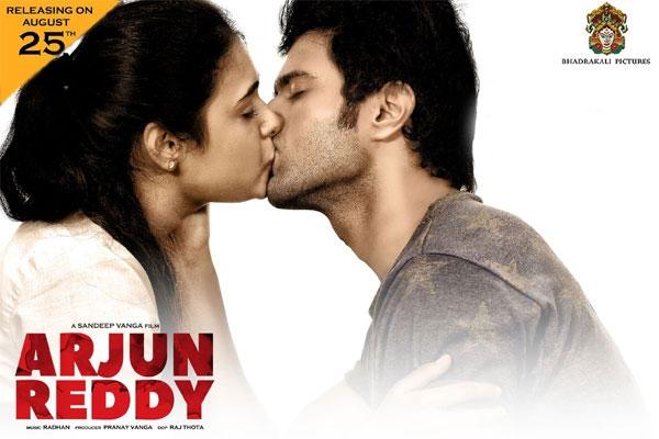 arjun-reddy-collections-in-ap-ts