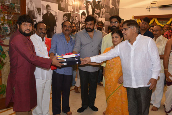 chiranjeevi-next-launched-officially