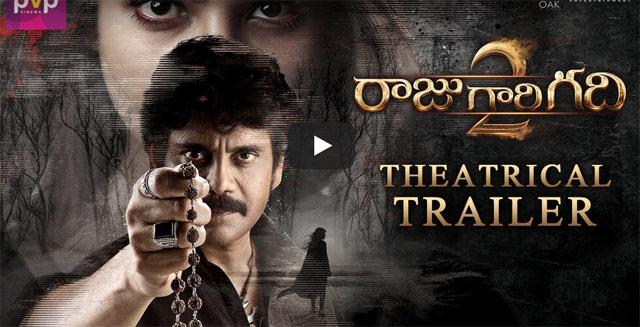 raju-gari-gadhi-2-movie-trailer