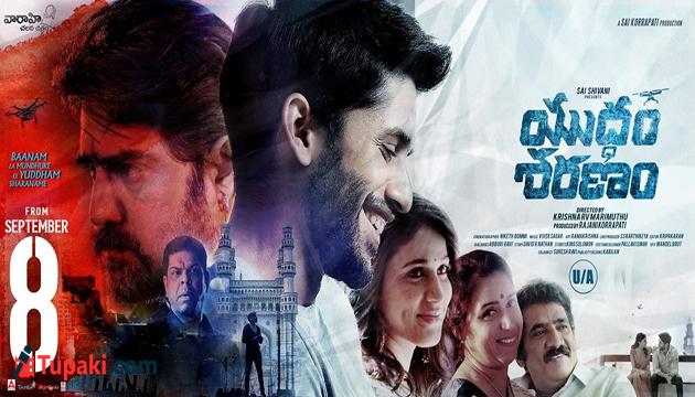 Yuddham-Sharanam-Review