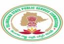 గ్రూప్-2 నియామక ప్రక్రియకు హైకోర్టు గ్రీన్ సిగ్నల్