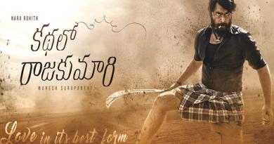 kathalo-rajakumari-movie-review