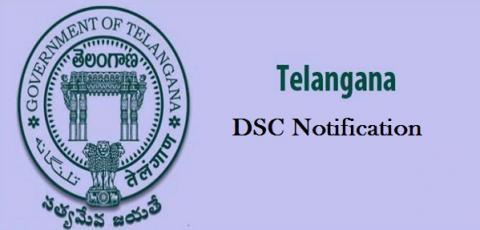 telangana-dsc-notification-will-released-soon