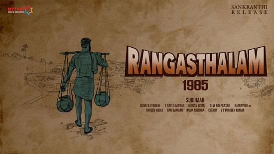why-ramcharan-rangasthalam-movie-late