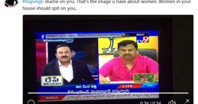 sudheer-babu-asks-women-to-spit-on-bjp-mla-raja-singh