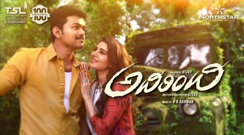 adirindhi-movie-review-vijay-rocks-triple-roles