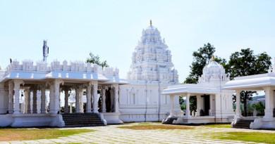 Hyderabad Sanghi temple